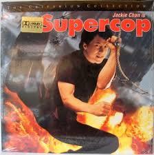 supercopLD