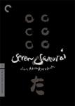 2 Seven Samurai