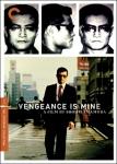384 Vengeance is Mine