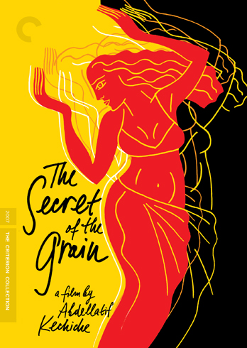 527 Secret Grain