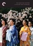 567 Makioka Sisters