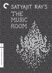 573 The Music Room
