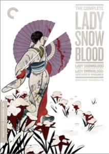 791 Lady Snowblood: Love Song of Vengeance