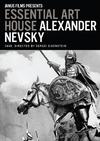 EAH Alexander Nevsky