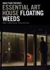 EAH Floating Weeds