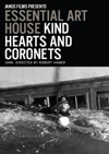 EAH Kind Hearts and Coronets