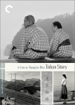 217 Tokyo Story