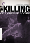 254 The Killing of a Chinese Bookie