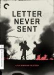 601 Letter Never Sent