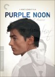 637 Purple Noon