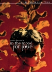 147 In the Mood for Love
