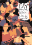 Day for Night Rough Sketch