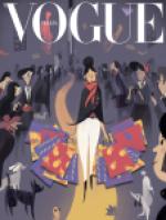Muradove Vogue