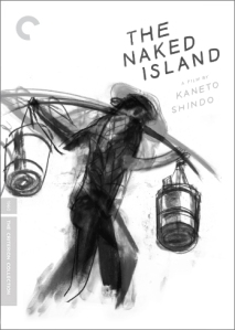 811 The Naked Island