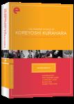ES28 Koreyoshi Kurahara