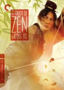 825 A Touch of Zen
